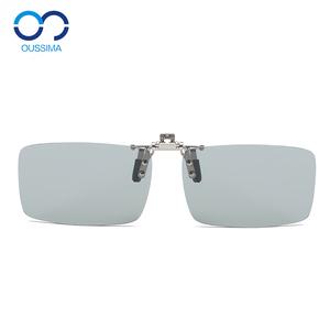 日夜偏光变色太阳镜夹片男女士开车司机近视墨镜片可上翻夜视眼镜