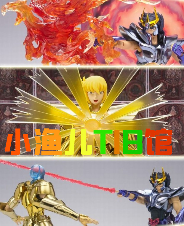 Spot Lotte model Saint warrior Saint garment myth ex special effect piece Virgo saga Phoenix Yihui