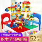 儿童玩具樂高积木桌男女孩子1-2-3-6周岁拼装游戏多功能收纳