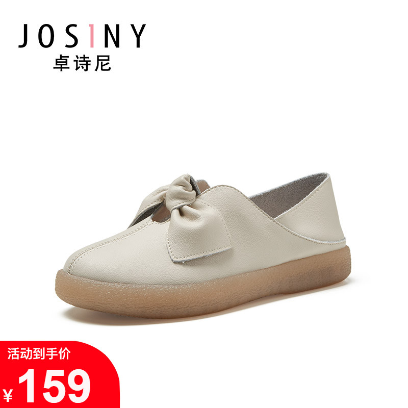 Zhuo Shini 2021 new leather shoes non-slip flat sole shoes spring and autumn leather shallow mouth soft sole pregnant women's shoes peas shoes