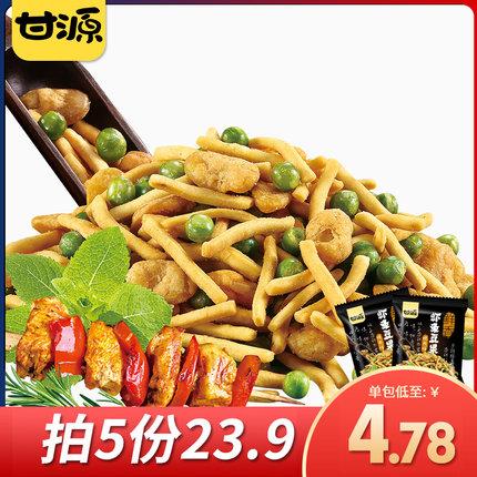 甘源-烤肉味虾条豆果100g  坚果炒货蚕豆膨化休闲零食小包装小吃
