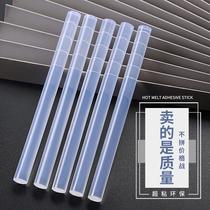 热熔胶棒高粘热胶抢家用强力手工胶条7mm11mm热融胶棒棒胶热溶胶