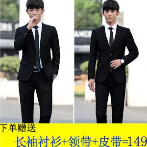 五件套商务西服套装男士正装职业小西装修身伴郎新郎学生时尚西装