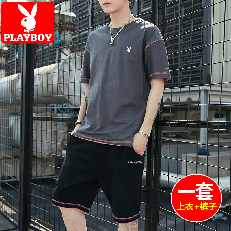Playboy shorts men's cropped pants summer casual two piece suit Korean Trend loose cropped beach pants