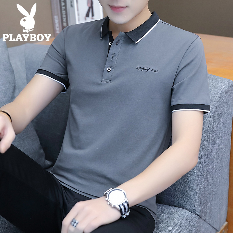 Playboy short-sleeved T-shirt Men's Summer thin Lapel Men's POLO shirt Pure cotton Korean fashion self-cultivation T-shirt