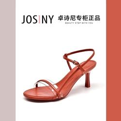 卓诗尼细带今年流行的凉鞋高跟鞋女2020新款小跟红色气质夏季时装