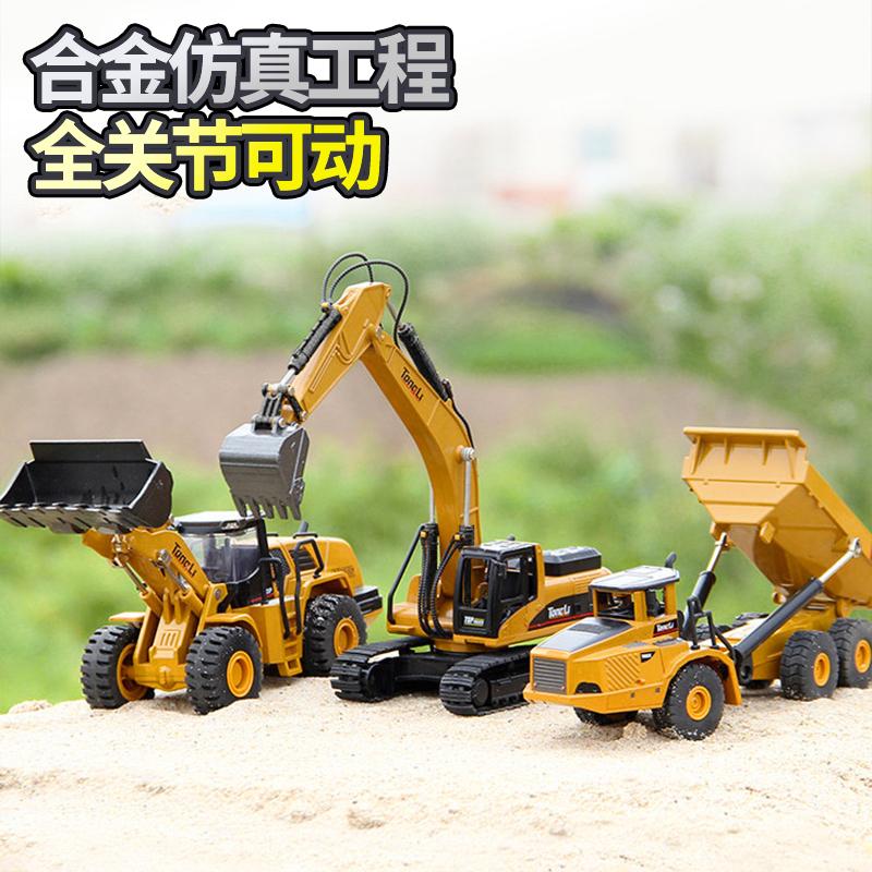 合金玩具车小汽车挖掘机模型仿真车模工程车摆件玩具卡车儿童男孩
