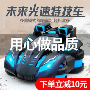 童励遥控汽车儿童玩具四驱专业遥控越野车模型特技漂移充电动男孩