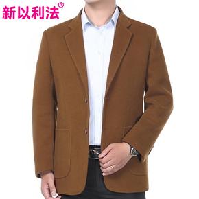 秋冬厚款西服中年男士休闲外套