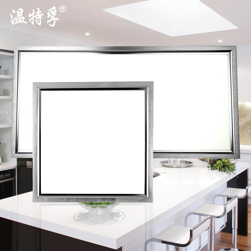 溫特孚 集成吊頂燈led平板燈鋁扣板嵌入式300^~300^~600廚房吊頂燈