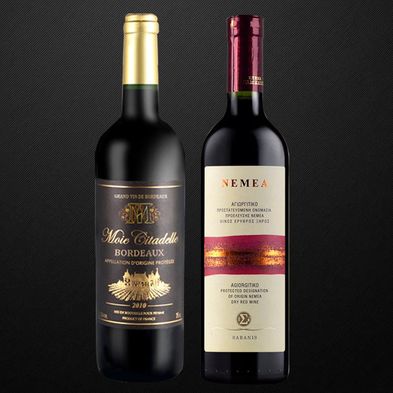 法国原瓶原装进口美悦城堡希腊妮美娅原瓶进口干红