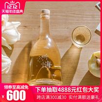 500MLX6瓶装配手提袋包邮贵州盒装原浆酒酱香型粮食酿造白酒度53