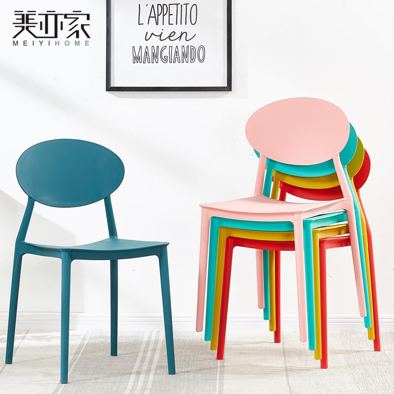 创意餐椅价格怎么样
