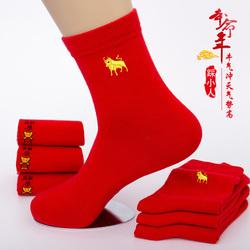 本命年踩小人红袜子男女士情侣结婚袜秋冬款中筒属牛年大红色棉袜