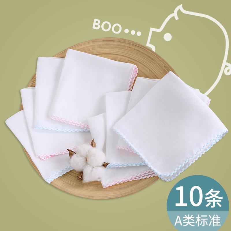 Полотенца для новорожденных Артикул 587070022014