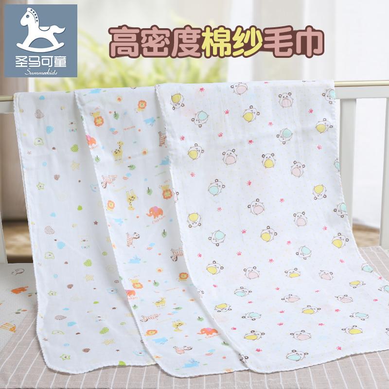 Полотенца для новорожденных Артикул 558000284969