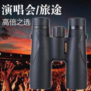 看演唱会双筒望远镜小型便携式高倍高清追星望眼镜观剧看话剧12倍