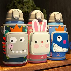 格非尔儿童保温杯带吸管男孩女水壶小学生宝宝幼儿园上学专用水杯