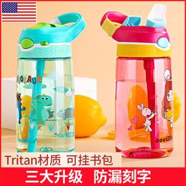 格非尔儿童水杯吸管杯宝宝水壶幼儿园防摔水瓶便携小学生夏季水杯