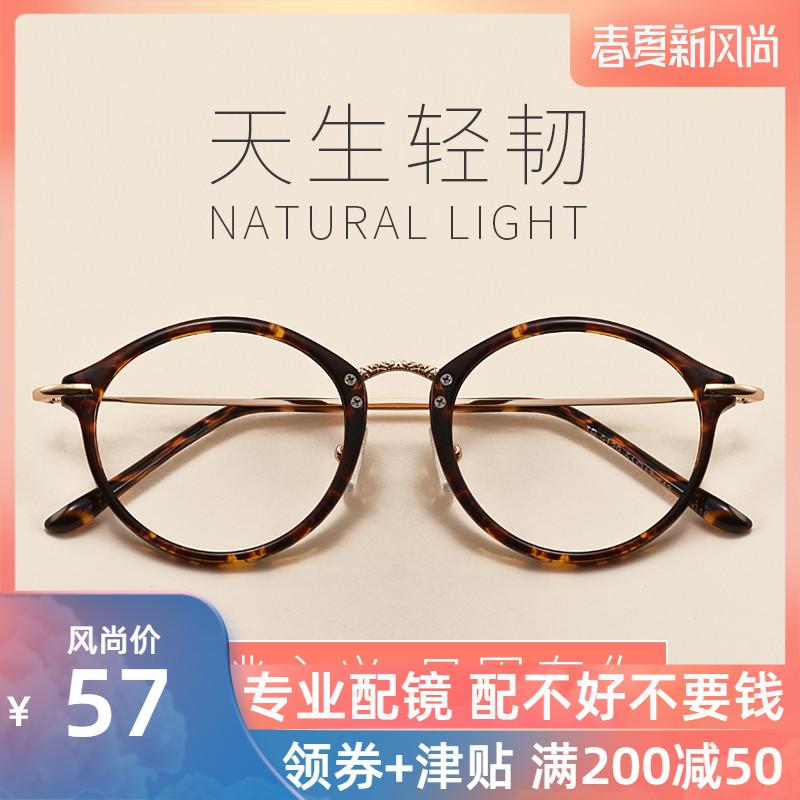 Kính cận thị Ultralight TR90 kính tròn cận thị nữ mặt to đã mỏng lưới mắt đỏ khung nam Hàn Quốc có thể trang bị độ - Kính
