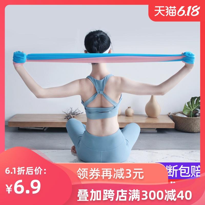 瑜伽弹力带练肩膀神器伸展带开背部拉力带绳健身女男翘臀拉伸器材