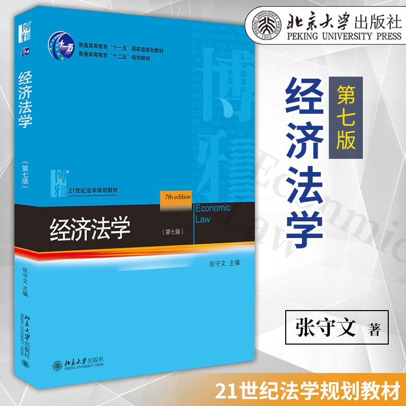 Литература по юриспруденции Артикул 597022822342