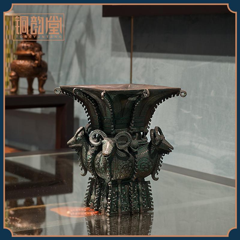 Античная бронза Артикул 548098042080