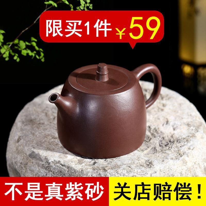 晶阳紫砂壶原矿名家纯全手工球孔汉铎壶大容量家用泡茶壶茶具套装