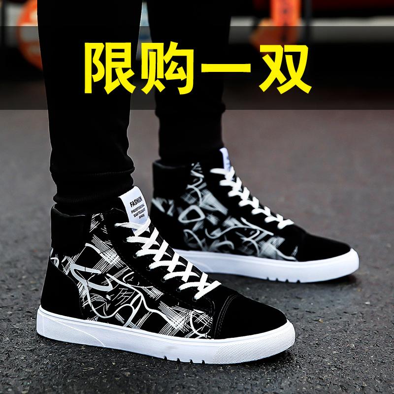 休闲帆布鞋