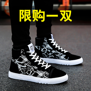 2019新款韩版男鞋子帆布鞋百搭男士休闲潮流高帮板鞋秋季冬季潮鞋图片