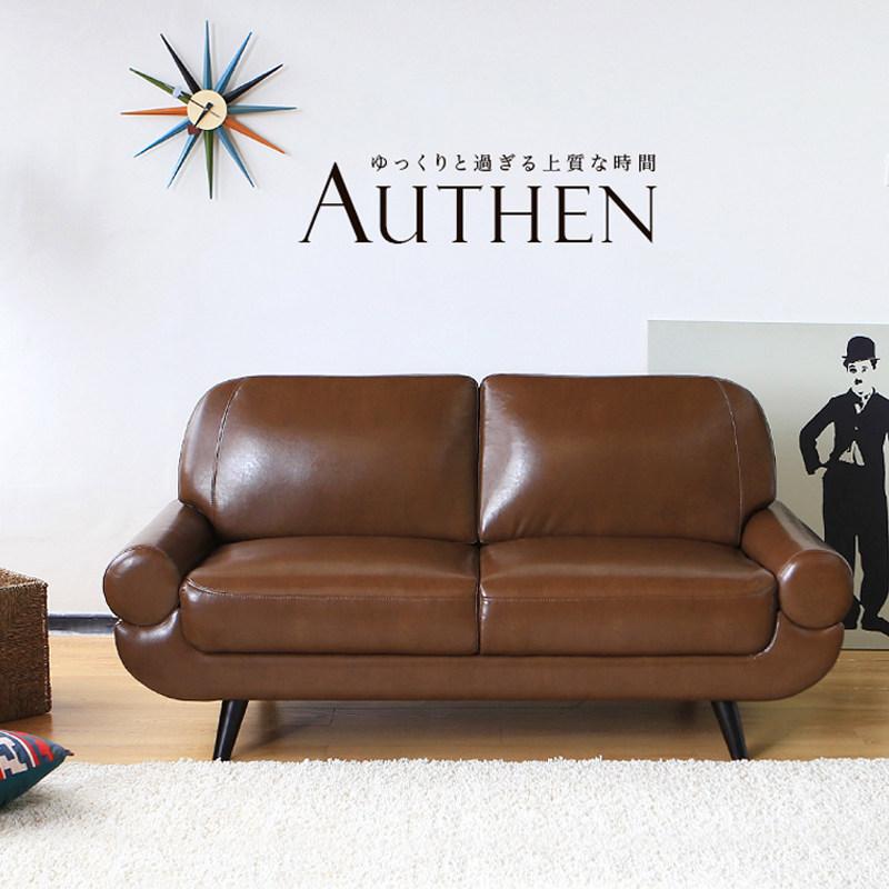 日式小户型客厅皮艺沙发 北欧单人位双人位三人位组合创意皮沙发790.00元包邮