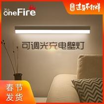 CD218龙凤壁灯客厅背景墙壁灯卧室床头凤凰壁现代中式楼梯过道灯