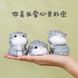 可爱猫咪树脂创意日式摆件办公室桌面治愈系小饰品装饰礼物迷你女图片