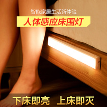 智能人体自动感应led小夜灯充电式声控卧室床边家用过道墙壁灯起