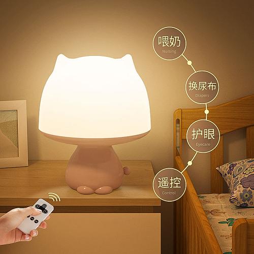 遥控充电式小夜灯 卧室床头 哺乳喂奶护眼睡眠灯