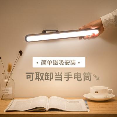 酷毙LED小台灯可充电护眼书桌大学生宿舍神器寝室长条灯管吸附式
