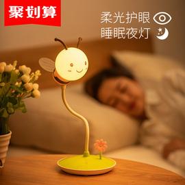 遥控小夜灯卧室床头睡觉月子婴儿喂奶儿童房护眼睡眠触摸感应台灯