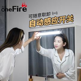 LED镜前灯带充电式感应化妆镜子卫生间免打孔厕所浴室无线免安装