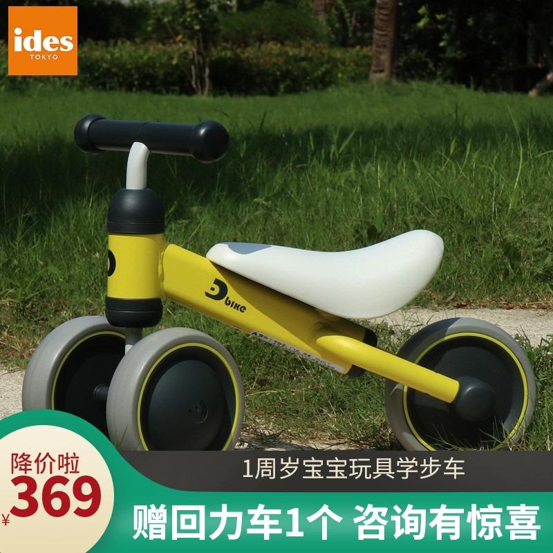 Детские велосипеды / Машинки с ручкой Артикул 522023418111