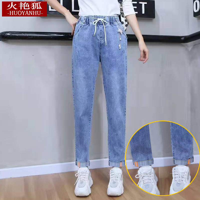 Student Harlan Daddy Jeans Women's Spring 2021 New Large Size Loose Slim Thin Casual Pants Stretch
