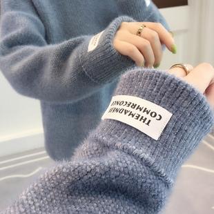 香莘料【清仓】毛衣女冬100%好货水貂雪尼尔毛绒衣舒服厚柔软翻袖价格