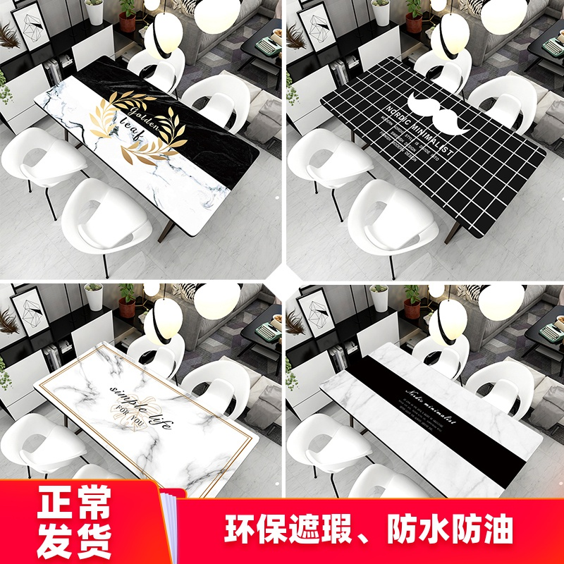茶几桌布防水防油免洗防烫pvc软玻璃餐桌垫家用客厅 塑料北欧加厚 thumbnail