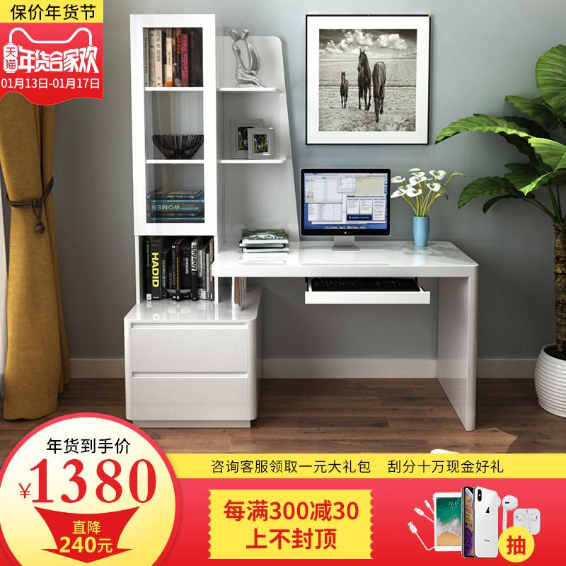 现代时尚台式电脑桌办公桌 卧室家用简约书桌书柜书架一体组合
