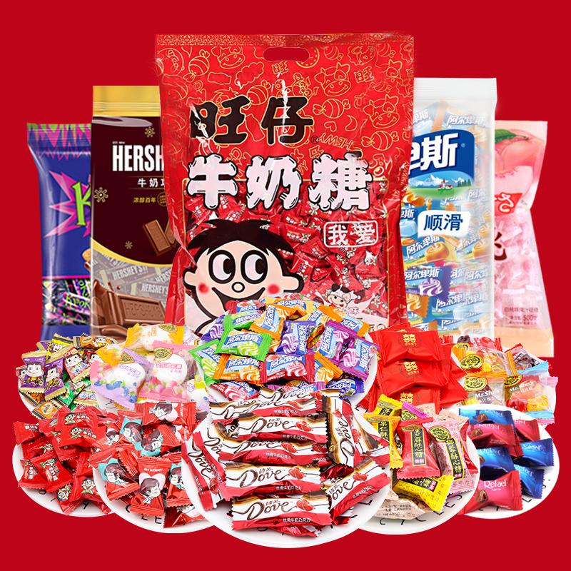 结婚喜糖散装糖果批发婚礼订婚徐福记德芙巧克力阿尔卑斯喜饼枣子