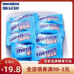 阿尔卑斯曼妥思薄荷糖清凉劲嚼500g口气清新糖果喜糖散装年货零食