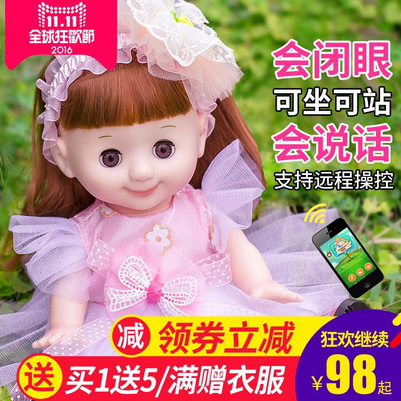 多麗絲會說話的智能巴比娃娃仿真洋娃娃對話唱歌眨眼嬰兒玩具女孩