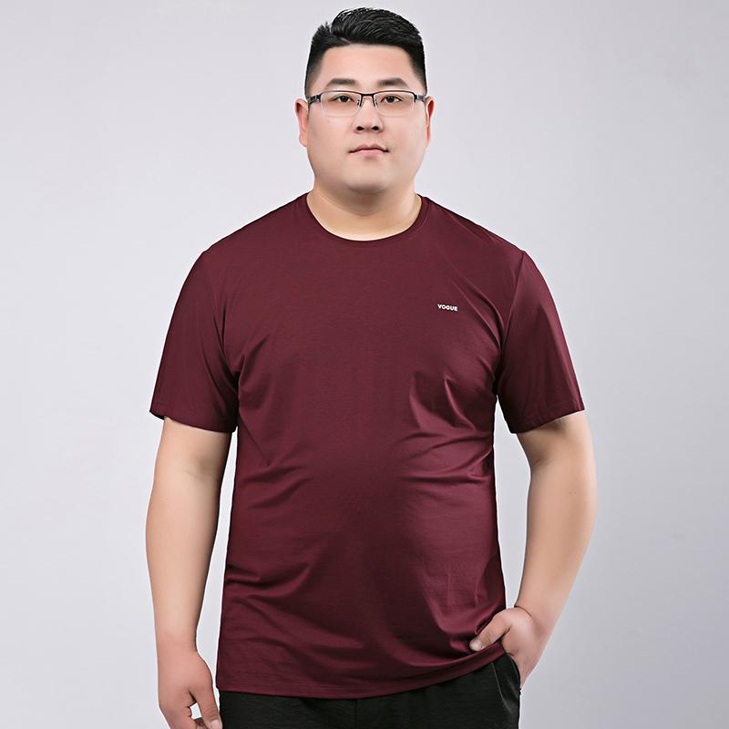 满100元可用10元优惠券男青年大码潮装圆领短袖T恤男士胖子加肥加大夏季莫代尔半袖体恤