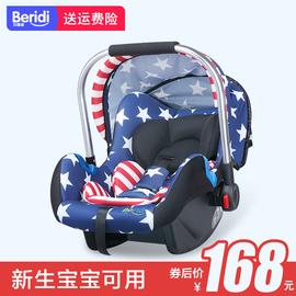 贝瑞迪婴儿提篮式儿童安全座椅新生儿宝宝汽车用睡篮便携车载摇篮图片