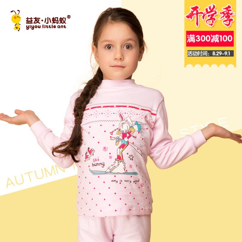 益友小蚂蚁童装女童小蚂蚁儿童内衣时尚印花秋衣裤套装