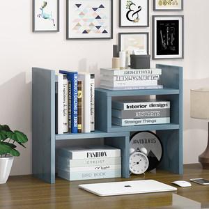 书架 桌上 学生桌面置物收纳架简易书桌简约小书架省空间创意书柜